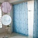 【Disney/ディズニー】不思議の国のアリスポップワンダーアリス遮熱カーテン2枚セットオーダーカーテン100×110〜150cm【Disneyzone】