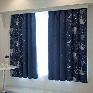 プリンセス シンデレラ 一級遮光 遮熱カーテン 2枚セット オーダーカーテン幅100×135cm丈 キャラクター【Disneyzone Disney/ディズニー】 [SB-23]