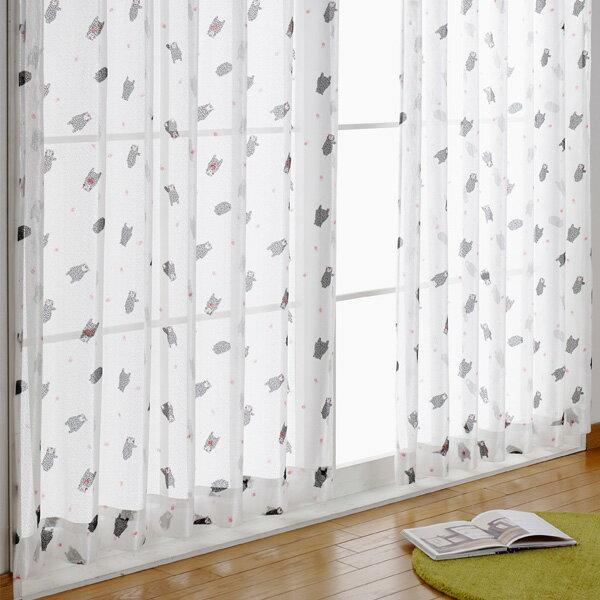 くまモン カーテン UVカットミラーレースカーテン オーダーカーテン 2枚セット 幅150×176〜198cm丈 カーテン キャラクター[KU-2]