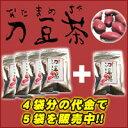 なたまめ茶純度100%限定5袋セット【代引き手数料無料・送料無料】】(ナタマメ茶・なた豆茶)