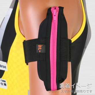 SPIBELT (spy belt) SPIBAND spy band (running cycling) spi-201