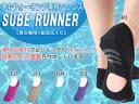 SUBE RUNNER(すべランナー)水中歩行用ソックス 2674001 アクアビクス/靴下/滑り止め/アクアウォーク (パケット便送料無料)