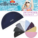  ellesse() ( ) ///ES97750L