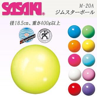 SASAKI ( Sasaki ) ジムスター Ball m-20A-a