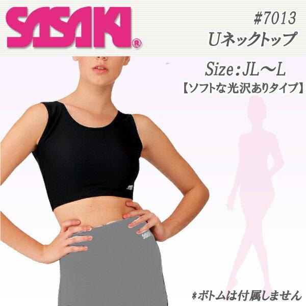 SASAKI ( Sasaki ) U neck top #7013
