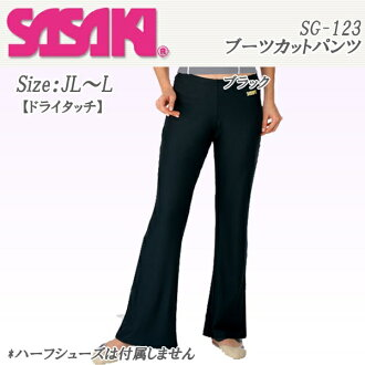 SASAKI (Sasaki) bootcut underwear SG -123