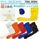 Tbk300n-0011