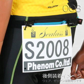 SPIBELT SPECIAL (spy belt) W pocket athlete's number belt number belt COMBO (running) spi-005203