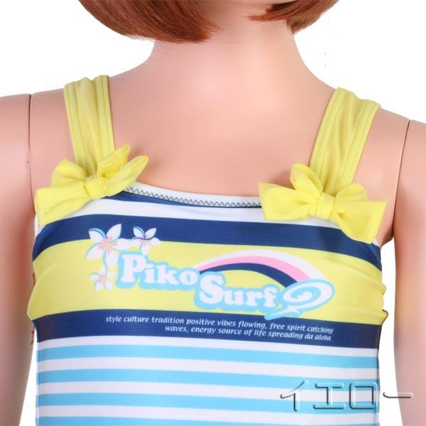 【あす楽】【メール便対応】PIKO(ピコー)女児?ボーダーAライン(子供/キッズ水着)314201