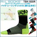 Tbk500r-0011