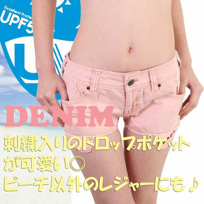 【あす楽】【メール便対応】CAMUCAMUドロップポケットカラーデニム?UVカット/UPF50+(レディース水着)9045