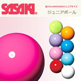 SASAKI (Sasaki) junior ball M-20C
