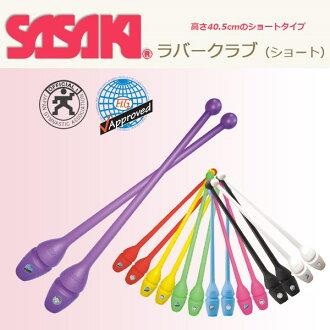 SASAKI (Sasaki) lover Club (short) M-34JK
