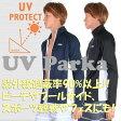 【あす楽】FILA(フィラ)UV フルジップスタンドジャケット ラッシュガード(メンズ水着)425-275