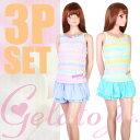 【あす楽】gelato jr.ガールズ・パステルタイダイ3P(ジュニア水着)2055(パケット便送料無料)