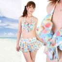 【あす楽】Fairy 花柄 ワイヤービキニ+スカートパンツ3点セット(レディース水着)52012