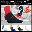 (パケット便送料無料)FOOTMAX(フットマックス)ロードバイク用モデル【ソックス/靴下/自転車/ショート/日本製】FXB009