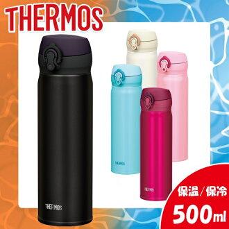 熱水瓶 (熱水瓶) 真空絕緣 jmy 0.5 L JNL502 瓶瓶熱水瓶冷保溫