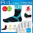 (パケット便送料無料)R×L SOCKS(アールエルソックス)バイク専用5指アーチサポートソックス【靴下/自転車/武田レッグ/5本指】TBK-750R