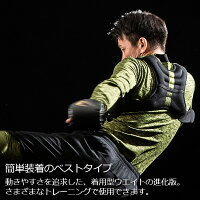 BODYMAKER(ボディメーカー)パワージャケットXラインTG0405kgトレーニング全身強化ウエイトベスト送料無料