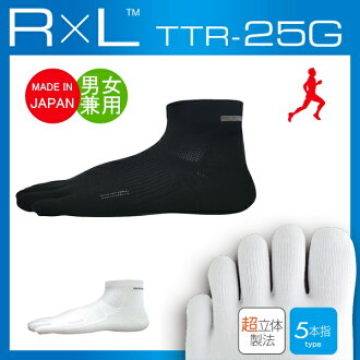 R×L SOCKS solid five finger-thick running socks TRR-25G Takeda legwear