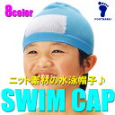 【あす楽】(パケット便200円可能)FOOTMARK(フットマーク)スクール水泳帽子・マンボウ(スイムキャップ)101113