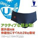【メール便対応】FOOTMARK(フットマーク)男子・ツーウェイ水着(競泳)UVカット/UPF50+ 101514