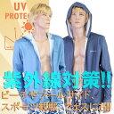 【あす楽】HANG TEN(ハンテン)撥水ニットデニムプリント UVパーカー ラッシュガード(メンズ水着)426-355(パケット便送料無料)