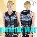 【あす楽】Op(オーピー)フローティングベスト・カモフラ ユニセックス(メンズ水着)516-920