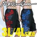 【あす楽】(パケット便送料無料)MAUI&SONS メンズ・サイドロゴハイビスカス 大きいサイズ サーフパンツ(紳士水着)0201-579