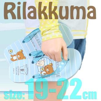 孩子們 / 小平底涼鞋觸發器 Rilakkuma (rilakkuma) 19-22 釐米 236053