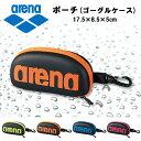 arena(アリーナ)ポーチ ARN-6442(ゴーグルケース/水中眼鏡入れ)