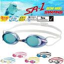SWANS(スワンズ) ノンクッション ミラー レーシングスイミングゴーグル SR-1(水中メガネ/競泳/FINA承認/日本製)