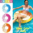 (パケット便送料無料)INTEX(インテックス) クリアカラーチューブ 59251(浮き輪/フロート)