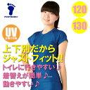 【あす楽】(パケット便送料無料)FOOTMARK スクール水着・フレンチ セパレーツ上 無地 UVカット/UPF50+ 101533 女子120・130