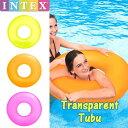 【あす楽】(パケット便送料無料)INTEX(インテックス) ネオン フロスト チューブ 59262(プール/海水浴/水遊び/フロート/浮き輪)