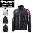DESCENTE(デサント) ウィンドブレーカー ジャケット DAT3864(防寒/トレーニングウエア/ブルゾン)