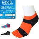 (パケット便送料無料)R×L SOCKS(アールエルソックス) WILD PAPER ランニング 5本指 ソックス JP-2000(マラソン/靴下)