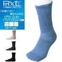 (パケット便送料無料)R×L SOCKS(アールエルソックス) ぴたふわ ソックス TTR-004(日常/ウォーキング/クッション/靴下)