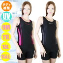 【あす楽】(パケット便送料無料)AVANTI EXE フィトネス水着・袖なしプルオーバー セパレーツ 2分丈 UVカット 9〜15号 85312