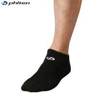 (パケット便送料無料)phiten(ファイテン)スポーツソックス アンクル 2足セット・レディース(ランニング)1413AL907