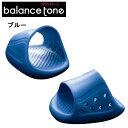 balance tone(バランストーン)ラージ ブルー(美脚エクササイズ/O脚補正/男女兼用)