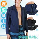 【あす楽】(パケット便送料無料)メンズ UVカットラッシュガード フルZip ムジ長袖2WA10867011/5135