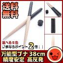 [sealche] 太鼓の達人 マイバチ ロール 38cm ...
