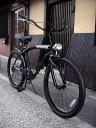 ビーチクルーザー 自転車 ◆シマノ6段変速◆極太フレーム◆砲弾型ライト付◆ブラック◆