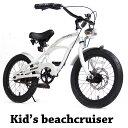 子供用自転車 16インチ キッズ ビーチクルーザー ディスクブレーキ 砲弾型ライト付 SPARKY naughty スパーキー 18 子ども自転車 子供用のかっこいいやつ これから買うならスパーキー