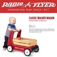 【送料無料】ラジオフライヤークラシックウォーカーワゴンradioflyerclassicwalkerwagon【正規輸入品】