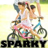 ペダルなし自転車【組立済】【4色から選べる】 ブレーキ付ゴムタイヤ装備 キッズバイク SPARKY バランスバイク 足けり 乗用 足こぎ自転車 トレーニングバイク キックバイク 三輪車