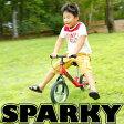 バランスバイク【組立済】【4色から選べる】 ブレーキ付ゴムタイヤ装備 キッズバイク SPARKY 足けり 乗用 足こぎ自転車 トレーニングバイク キックバイク 三輪車