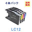 【メール便送料無料】brother LC12 4本自由選択 LC12-4PK LC12BK LC12C LC12M LC12Y インクカートリッジ DCP-J7...
